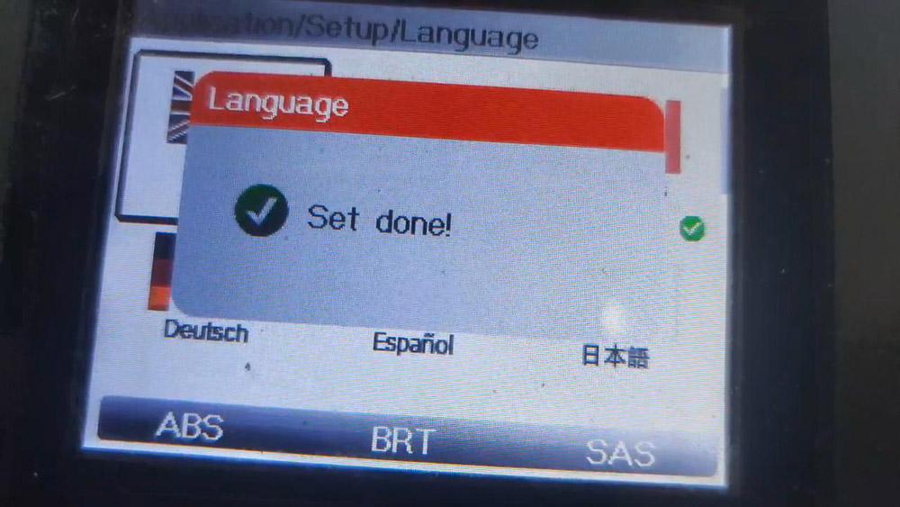 Change Viednt Ilink410 Language 07